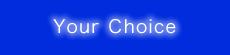 美容室 ムンツ - your choice -